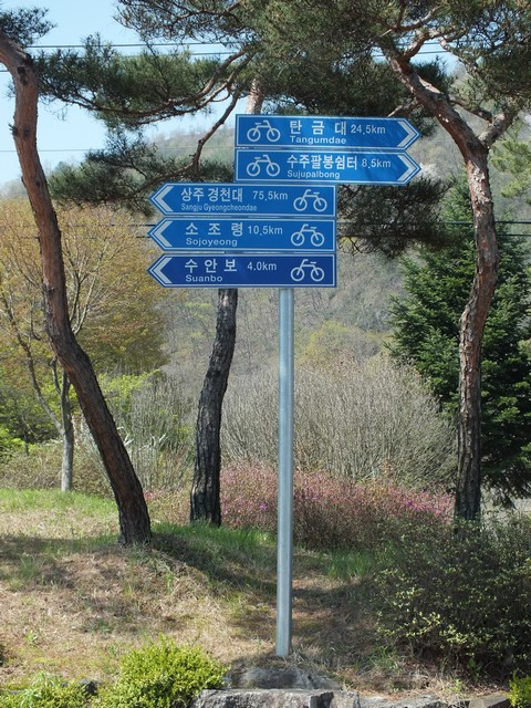 http://www.bratki.com/photos/korea-announce/DSCF3828.jpg