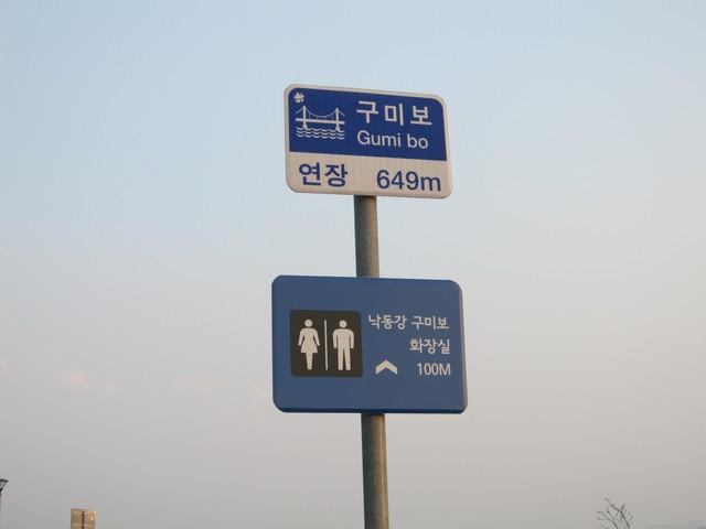 http://www.bratki.com/photos/korea-announce/IMG_1424.jpg