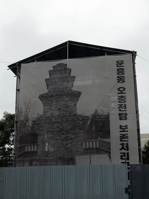 Пагода на ремонте